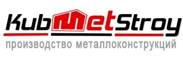 КубМетСтрой